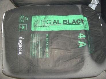 欧励隆碳黑P200(原德固赛碳黑P200)