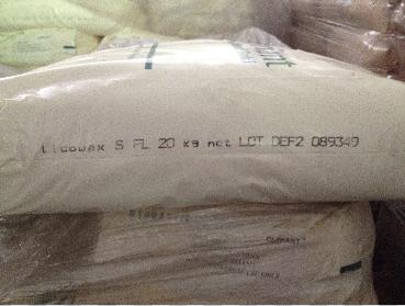 科莱恩蜡粉Licowax S